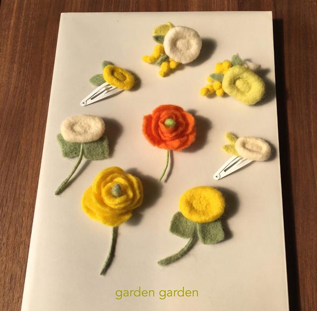 ebico--garden-garden